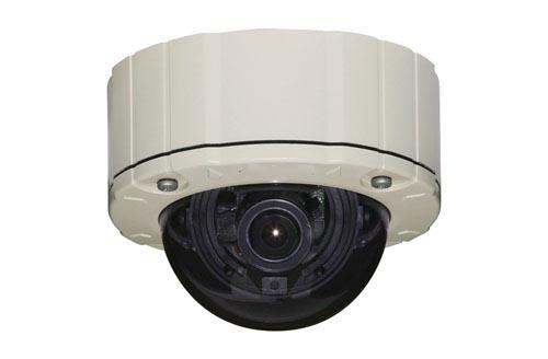 caméra mini dôme antivandale